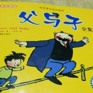 父与子之一本引人入胜的书图片