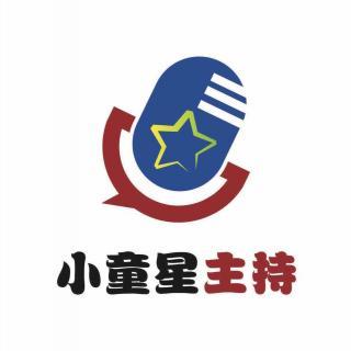 【中国历史故事-屈原投江】在线收听_小童星主
