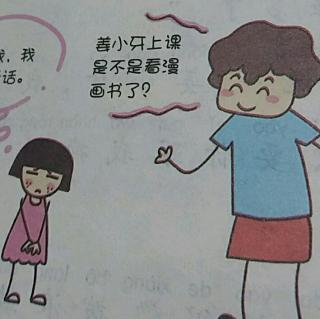 同桌儿童手绘图片