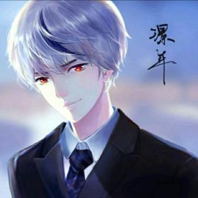 星宇/璟年—情话微甜