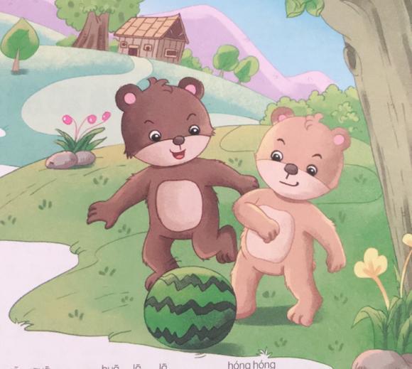 天一幼儿园 高老师讲故事《小熊买西瓜》