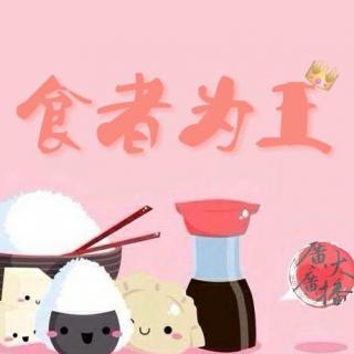 【食者为王】甜甜的钵仔糕咧!要不要来一个?