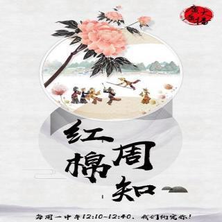 【红棉周知】广大一周新闻回顾~