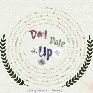 【Day Date 噏】为粤语打call!