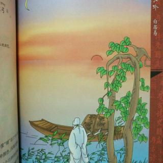 《与古诗交朋友》暮江吟(白居易)