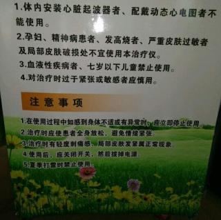 杨新鑫 26科利亚的木匣
