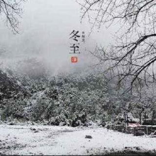 ¿Cómo celebran los chinos Dongzhi, el solsticio de invierno?