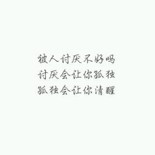 http://cdnimg103.lizhi.fm/audio_cover/2016/12/08/2572649540952779783_580x580.png_cdnimg103.lizhi.fm 宽320x320高