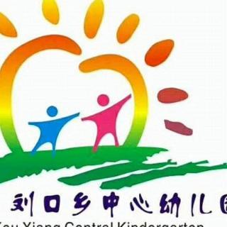 【毛线球】在线收听_刘口中心幼儿园 葛曼的播客_荔枝
