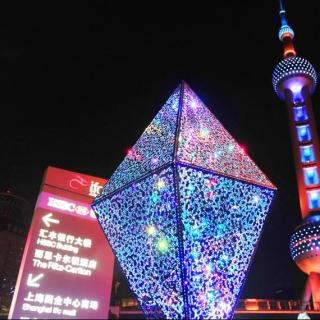 Shanghai aspira a convertirse en centro cultural y creativo mundial para 2035
