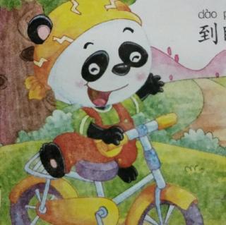 熊猫爸爸买车图片