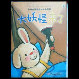 折耳兔瑞奇成长绘本系列2】在线收听_朵朵故事春夏吧漫画图片