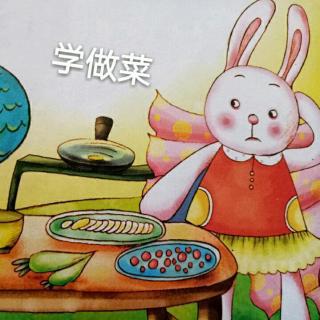 【学做菜】在线收听_跳跳虎妈妈_荔枝fm