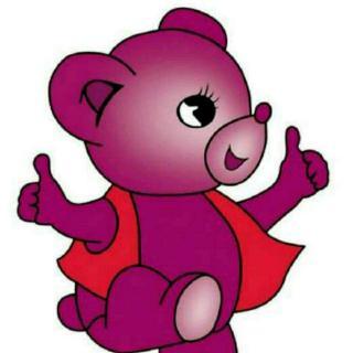 【小熊买糖果】在线收听_爱贝儿幼儿园盼盼老师的播客