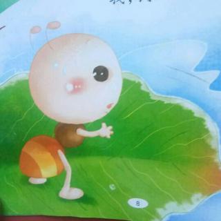 王堤头幼儿园黄老师睡前故事《蚂蚁报恩》