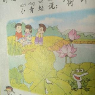 儿童画荷叶圆圆图片