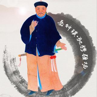 前清两百年唯一手握重兵的汉人将领,就是他!
