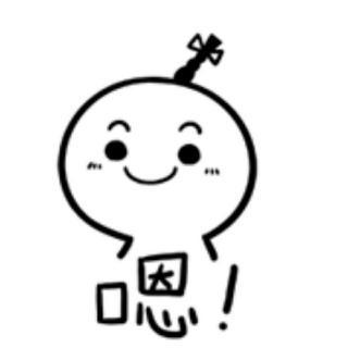 【香草不是笨小孩】在线收听_加油9904的播客_荔枝