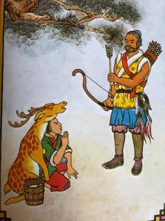 最美中国童话 2.17 披鹿皮的孩子
