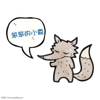 武功县阳光幼儿园小三班董梓妍小朋友
