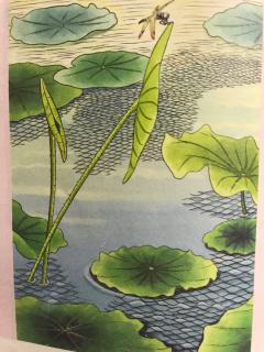 小池【南宋杨万里】图片