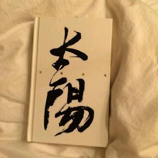 故梦(cover 双笙)