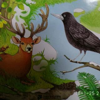 森林报(春) 1