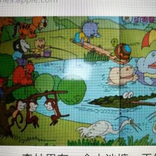 【动物聚会】在线收听_happy甜甜的播客_荔枝