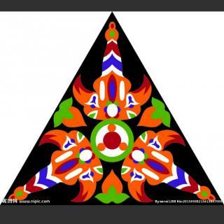 《三角形和圆形的联想》