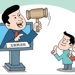 El Tribunal de internet de China propone un sistema de identificación en línea