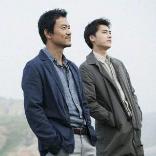"""Del cine chino: """"El sicario"""", 心理罪"""