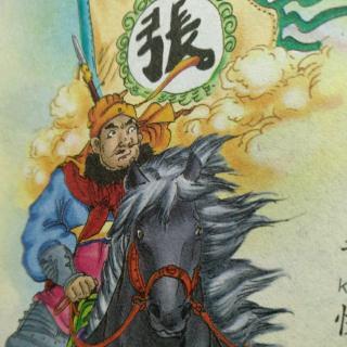 三国演义-赵子龙单骑救主
