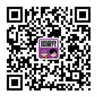 深圳IT公司介绍简报