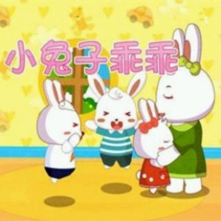 【美派绘本乖乖屋|第十一期】小故事兔子老虎玉玉石图片