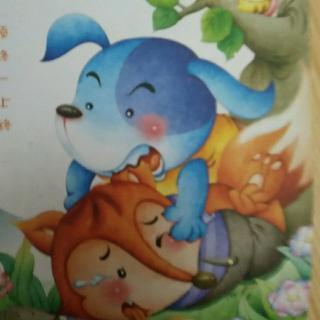 格林童话《狐狸和猫》图片