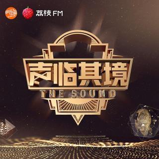 """【声音大秀】—— 尹正""""深夜食堂"""""""
