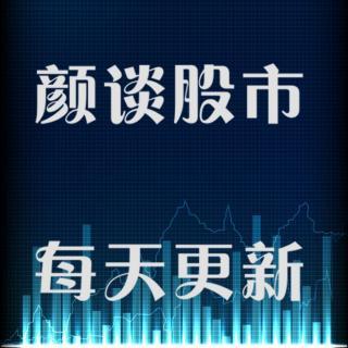 今日沪深两市股指集体小幅低开,沪指全天在平盘线下方运行