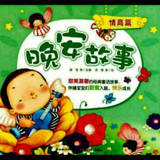 园长妈妈讲故事616  【小白兔看病】