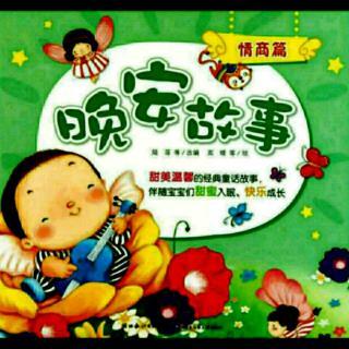 园长妈妈讲故事618  【井底之蛙】