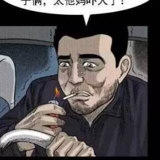 子不语系列之开车的司机不是人3(大结局)