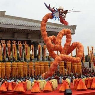 """Puro Chino: el carácter """"祭"""""""