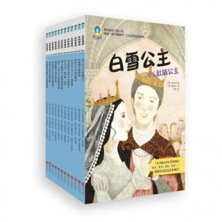 180415故事田田线上故事会《白雪公主VS肚腩公主》