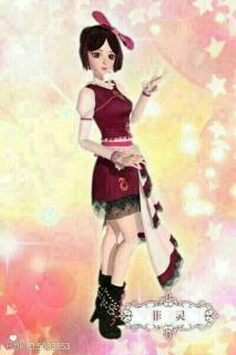叶罗丽公主3图片