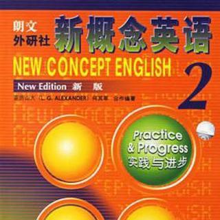 【一席英语】新概念英语精讲|第二册第六课 Percy Buttons