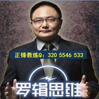 中国财政大转型.mp3