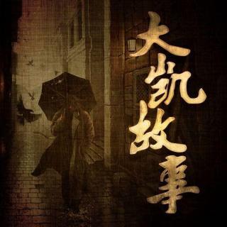 七夜怪谈-摄魂记(上)