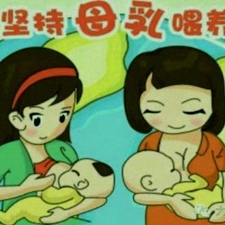 秀儿母婴 第43期 婴儿乳房肿胀千万挤不得 主播 秀儿母婴 32 1