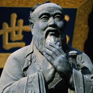 Puro chino: los sitios históricos en conmemoración de Confucio