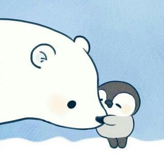用心说 小企鹅和北极熊大象大饼脸麒麟臂图片腰水桶腿图片