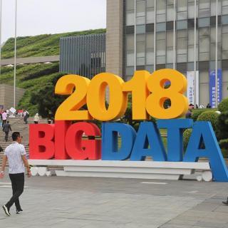 La Exposición Internacional de Macrodatos de China 2018 en ojos de oficiales argentinos